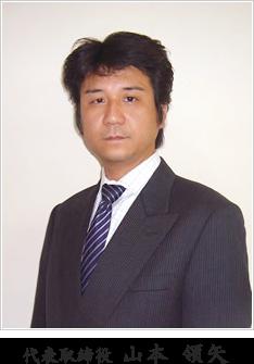 株式会社オーエルサービス 代表取締役